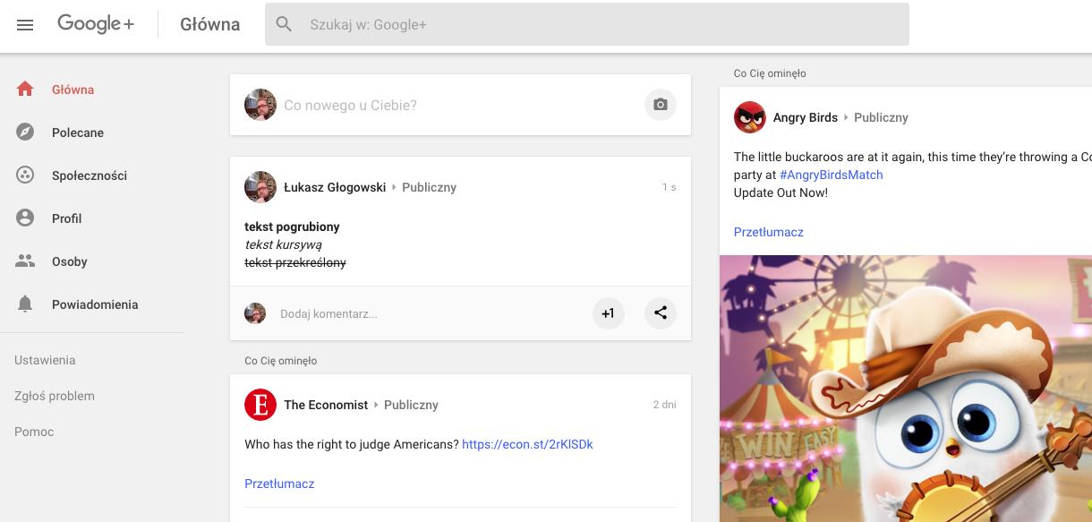 efekty stylizacji w google plus